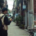 ΝΕΑ ΕΙΔΗΣΕΙΣ («Ας συναντηθούμε στην Ουχάν»: Η πόλη – σύμβολο της πανδημίας κάνει τουριστική καμπάνια (vid))