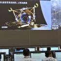 ΝΕΑ ΕΙΔΗΣΕΙΣ (Ιστορική προσελήνωση κινεζικού ρομποτικού σκάφους -Θα φέρει στη Γη τα πρώτα δείγματα από τη Σελήνη μετά το 1976)