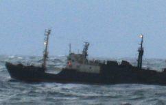 ΝΕΑ ΕΙΔΗΣΕΙΣ (Ρωσία: Βύθιση αλιευτικού με πολλούς αγνοούμενους)