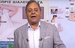 ΝΕΑ ΕΙΔΗΣΕΙΣ (Πέθανε σε ηλικία 72 ετών ο «τηλεοπτικός γιατρός», Ανδρέας Φικιώρης)