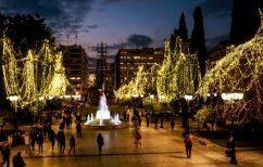 ΝΕΑ ΕΙΔΗΣΕΙΣ (Χρυσοχοΐδης για Χριστούγεννα: Από τις 22:00το βράδυ δε θα κυκλοφορεί κανείς)