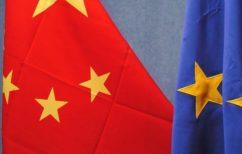 ΝΕΑ ΕΙΔΗΣΕΙΣ (Reuters: Πιθανή επενδυτική συμφωνία της ΕΕ με την Κίνα αυτή την εβδομάδα)