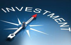 ΝΕΑ ΕΙΔΗΣΕΙΣ (Αναπτυξιακός νόμος: Πως αλλάζει και τι φέρνει η αύξηση του προϋπολογισμού κατά 290 εκατ. ευρώ;)