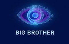 ΝΕΑ ΕΙΔΗΣΕΙΣ (Σχηματίστηκε φάκελος από το ΕΣΡ για το Big Brother)
