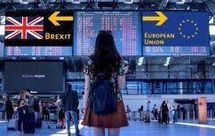 ΝΕΑ ΕΙΔΗΣΕΙΣ (Πώς προετοιμάστηκε η Ελλάδα για το Brexit: Τι αλλάζει από την Πρωτοχρονιά)