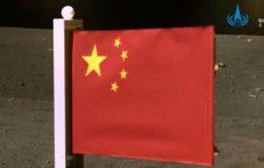ΝΕΑ ΕΙΔΗΣΕΙΣ (Απτόητη η οικονομία της Κίνας παρά την πανδημία)