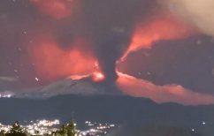 ΝΕΑ ΕΙΔΗΣΕΙΣ (Ιταλία: Η Αίτνα «ξύπνησε» – Το ηφαίστειο εκτόξευσε λάβα στα 100 μέτρα)