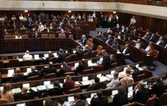 ΝΕΑ ΕΙΔΗΣΕΙΣ (Σε πρόωρες εκλογές οδηγείται το Ισράηλ)