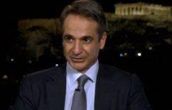ΝΕΑ ΕΙΔΗΣΕΙΣ (Η Ομοσπονδία Εμπόρων Κρήτης θέλει να σπάσει το lockdown)