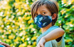 ΝΕΑ ΕΙΔΗΣΕΙΣ (ΕΟΦ: Ποιες μάσκες δεν πρέπει να φορούν τα παιδιά;)