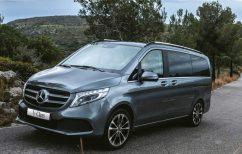ΝΕΑ ΕΙΔΗΣΕΙΣ (Η νέα Mercedes-Benz V-Class είναι ο ορισμός της πολυτέλειας)