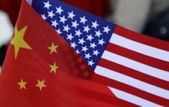 ΝΕΑ ΕΙΔΗΣΕΙΣ (Foreign Affairs: Η Κίνα δεν είναι τρία μέτρα ψηλή)