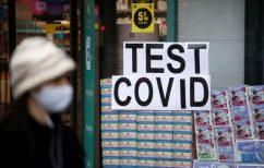ΝΕΑ ΕΙΔΗΣΕΙΣ (Θερίζει ο COVID-19 στη Γαλλία, πάνω από 70.000 οι νεκροί)