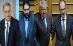 ΝΕΑ ΕΙΔΗΣΕΙΣ (Ανασχηματισμός Μέρος Α': Η περίπτωση Θεοδωρικάκου, Λιβάνιου, Βορίδη, Γεραπετρίτη και το επιτελικό κράτος)