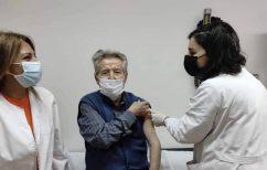 ΝΕΑ ΕΙΔΗΣΕΙΣ (Βέροια: Παρά τη σφοδρή χιονόπτωση δεν ανέβαλε το ραντεβού του για εμβολιασμό 91άχρονος)