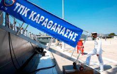 ΝΕΑ ΕΙΔΗΣΕΙΣ (Παναγιωτόπουλος: Τα ονόματα των ηρώων των Ιμίων λαμβάνουν τρία πλοία του Πολεμικού Ναυτικού)