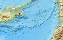 ΝΕΑ ΕΙΔΗΣΕΙΣ (Ισχυρός σεισμός στην Κύπρο)