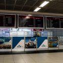 ΝΕΑ ΕΙΔΗΣΕΙΣ (Συναγερμός στο αεροδρόμιο της Φρανκφούρτης)