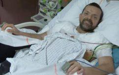 ΝΕΑ ΕΙΔΗΣΕΙΣ (Γαλλία: ιατρικό θαύμα -χειρουργοί μεταμόσχευσαν χέρια από το ύψος του ώμου σε έναν 48άχρονο)