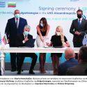 ΝΕΑ ΕΙΔΗΣΕΙΣ (Ολοκληρώθηκε η συμμετοχή της BULGARTRANSGAZ στον Σταθμό LNG Αλεξανδρούπολης)