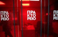 ΝΕΑ ΕΙΔΗΣΕΙΣ (Ο Αιμίλιος Περδικάρης προσωρινός πρόεδρος του ΑΠΕ-ΜΠΕ)