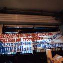 ΝΕΑ ΕΙΔΗΣΕΙΣ (Θεσσαλονίκη: Φοιτητές κατέλαβαν το ΑΠΘ)