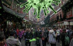 ΝΕΑ ΕΙΔΗΣΕΙΣ (Κίνα: Στη Γουχάν ειδικοί του ΠΟΥ για να ερευνήσουν την προέλευση του κορονοϊού)