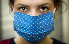 ΝΕΑ ΕΙΔΗΣΕΙΣ (Λινού: Πότε πρέπει να φοράμε διπλή μάσκα)