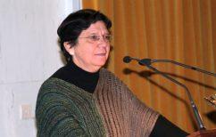 ΝΕΑ ΕΙΔΗΣΕΙΣ (Παραιτήθηκε η ιστορικός Μαρία Ευθυμίου από την επιτροπή Ελλάδα 2021)
