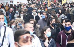 ΝΕΑ ΕΙΔΗΣΕΙΣ (Εικόνες συνωστισμού προκαλούν τρόμο για το τι μέλλει γενέσθαι με την πανδημία)