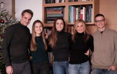 ΝΕΑ ΕΙΔΗΣΕΙΣ (O Κυριάκος Μητσοτάκης εύχεται «καλή χρονιά» με μία οικογενειακή φωτογραφία)