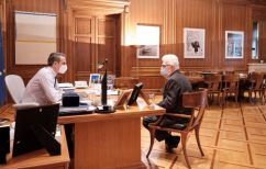 ΝΕΑ ΕΙΔΗΣΕΙΣ (Συνάντηση Μητσοτάκη με τον Δήμαρχο Ιωαννιτών με αφορμή την παγκόσμια Ημέρα Μνήμης Ολοκαυτώματος)