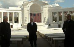 ΝΕΑ ΕΙΔΗΣΕΙΣ (Forbes: Ομπάμα, Μπους και Κλίντον εύχονται στον Μπάιντεν και καλούν τους Αμερικάνους σε ενότητα (vid))