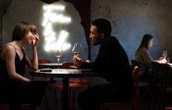 ΝΕΑ ΕΙΔΗΣΕΙΣ (Νέα Υόρκη: Τα εστιατόρια θα ανοίξουν για την ημέρα του Αγίου Βαλεντίνου)