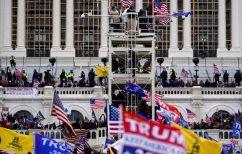 ΝΕΑ ΕΙΔΗΣΕΙΣ (Τραμπ: «Αντιφασίστες όσοι εισέβαλαν στο Καπιτώλιο»)