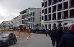 ΝΕΑ ΕΙΔΗΣΕΙΣ (Στη Ζάκυνθο πραγματοποίησαν πορεία κατά του lockdown)