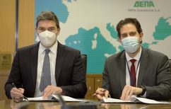 ΝΕΑ ΕΙΔΗΣΕΙΣ (Συνεργασία μεταξύ ΔΕΠΑ Εμπορίας, ΔΕΠΑ Διεθνών Έργων & της Σωληνουργεία Κορίνθου για την προώθηση της χρήσης υδρογόνου στο ενεργειακό σύστημα της Ελλάδας)