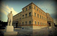 ΝΕΑ ΕΙΔΗΣΕΙΣ (Επαναλειτουργεί η ελληνική πρεσβεία στη Λιβυή)