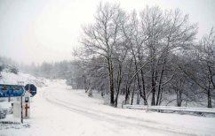 """ΝΕΑ ΕΙΔΗΣΕΙΣ (Κακοκαιρία """"Μήδεια"""": Χιόνια στην Λάρισα)"""