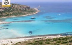 ΝΕΑ ΕΙΔΗΣΕΙΣ (TripAdvisor: Δύο ελληνικές παραλίες στις καλύτερες στον κόσμο για το 2021)