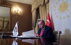 ΝΕΑ ΕΙΔΗΣΕΙΣ (Διερευνητικές επαφές αρχίζουν Αίγυπτος και Τουρκία)