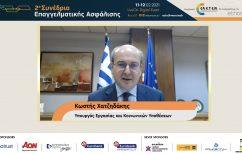 ΝΕΑ ΕΙΔΗΣΕΙΣ (Χατζηδάκης: Η μεταρρύθμιση του δημόσιου συστήματος επικουρικής ασφάλισης  θα ενισχύσει την προσωπική αποταμίευση)