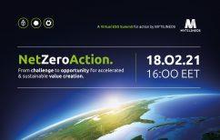 ΝΕΑ ΕΙΔΗΣΕΙΣ («Net Zero Action»: Διαδικτυακό συνέδριο από τη Mytilineos για τους δείκτες ΕSG)