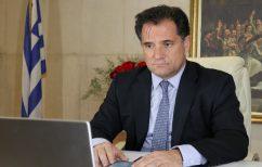 ΝΕΑ ΕΙΔΗΣΕΙΣ (Γεωργιάδης στο Κανάλι Ένα για Κούρτοβικ: Η κυβέρνηση δεν εκβιάζεται ούτε φοβάται)