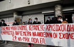 ΝΕΑ ΕΙΔΗΣΕΙΣ (Θεσσαλονίκη: Κατάληψη στο ΑΠΘ)