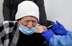 ΝΕΑ ΕΙΔΗΣΕΙΣ (Bloomberg: Τι πήγε στραβά με το εμβόλιο της AstraZeneca)