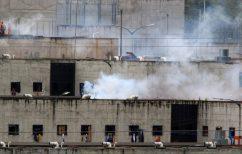 ΝΕΑ ΕΙΔΗΣΕΙΣ (Δεκάδες κρατούμενοι νεκροί σε φυλακές του Ισημερινού από εξεγέρσεις)
