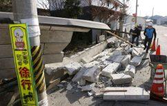 ΝΕΑ ΕΙΔΗΣΕΙΣ (Σεισμός στην Ιαπωνία : Τουλάχιστον 100 τραυματίες)