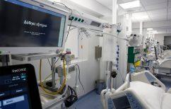 ΝΕΑ ΕΙΔΗΣΕΙΣ (Έρευνα: «Οι 2 στους 100 ασθενείς που νοσηλεύονται σε ΜΕΘ παθαίνουν εγκεφαλικό επεισόδιο»)