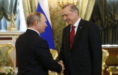ΝΕΑ ΕΙΔΗΣΕΙΣ (Πούτιν-Ερντογάν μίλησαν για τον κορωνοϊό και για μεγάλα έργα στον ενεργειακό τομέα)